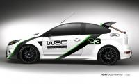 Ford Focus RS получи версия WRC Edition