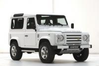 Startech представи Land Rover Defender 90 Yachting Edition