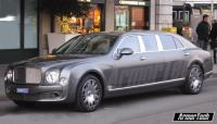 Удължена версия на Bentley Mulsanne